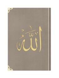 Orta Boy Kadife Kur'an-ı Kerim (Vizon, Nakışlı, Yaldızlı, Mühürlü) - Thumbnail