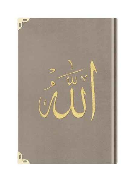 Orta Boy Kadife Kur'an-ı Kerim (Vizon, Nakışlı, Yaldızlı, Mühürlü)