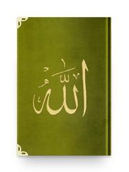Orta Boy Kadife Kur'an-ı Kerim (Yeşil, Nakışlı, Yaldızlı, Mühürlü) - Thumbnail