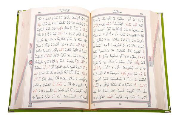 Orta Boy Kadife Kur'an-ı Kerim (Yeşil, Nakışlı, Yaldızlı, Mühürlü)