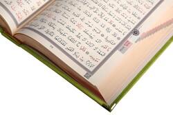 Orta Boy Kadife Kur'an-ı Kerim (Yeşil, Yaldızlı, Mühürlü) - Thumbnail