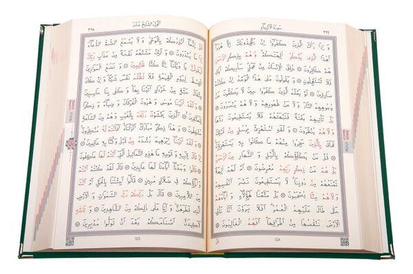Orta Boy Kadife Kuran-ı Kerim (Zümrüt Yeşil, Elif-Vavlı, Yaldızlı, Mühürlü)