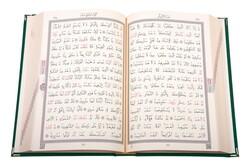 Orta Boy Kadife Kur'an-ı Kerim (Zümrüt Yeşil, Yaldızlı, Mühürlü) - Thumbnail