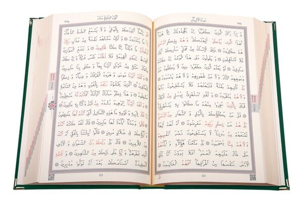 Orta Boy Kadife Kur'an-ı Kerim (Zümrüt Yeşil, Yaldızlı, Mühürlü)