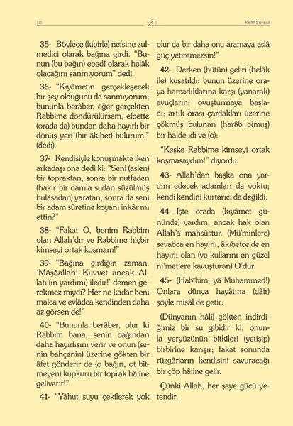 Orta Boy Kadife Mealli Yasin Cüzü (Turkuaz)