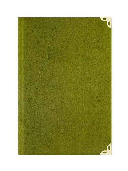 Orta Boy Kadife Mealli Yasin Cüzü (Yeşil, Nakışlı)
