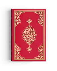 Orta Boy Kur'an-ı Kerim (2 Renkli, Kırmızı, Mühürlü) - Thumbnail