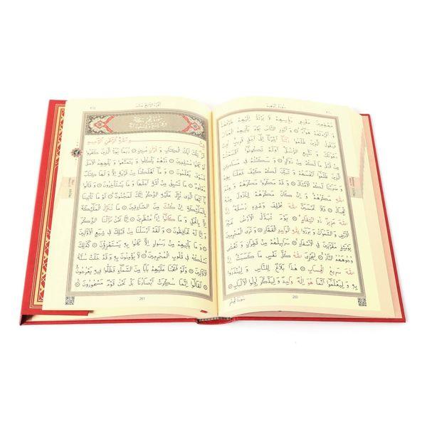 Orta Boy Kur'an-ı Kerim (2 Renkli, Kırmızı, Mühürlü)