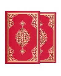 Orta Boy Kur'an-ı Kerim (2 Renkli, Yaldızlı, Kutulu, Mühürlü) - Thumbnail