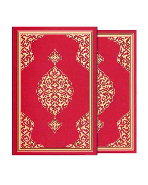 Orta Boy Kur'an-ı Kerim (2 Renkli, Yaldızlı, Kutulu, Mühürlü)