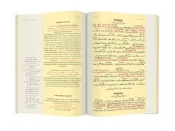 Orta Boy Mektubat-1 Mecmuası (Mukayeseli) - Thumbnail