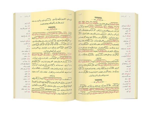 Orta Boy Mektubat-1 Mecmuası (Osmanlıca)
