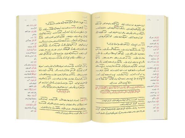 Orta Boy Mektubat-2 Mecmuası (Osmanlıca)