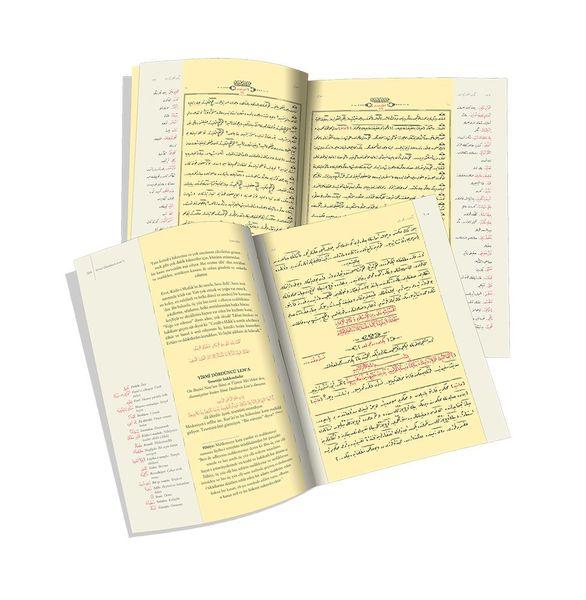 Orta Boy Mukayeseli Risale-i Nur Külliyatı (10 Eser)