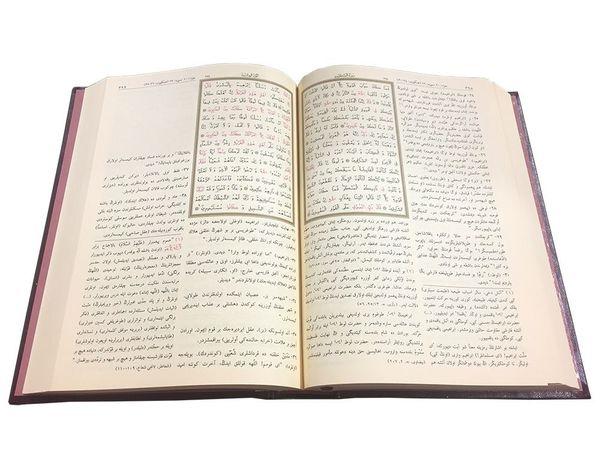 Orta Boy Osmanlıca Mealli Kuran