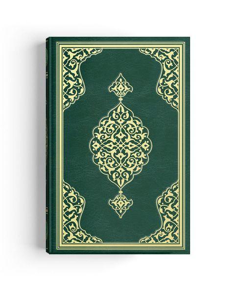Orta Boy Renkli Kur'an-ı Kerim (Mühürlü)