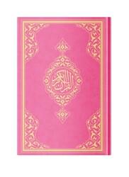 Orta Boy Resm-i Osmani Kur'an-ı Kerim (Özel, Pembe Kapak, Mühürlü) - Thumbnail