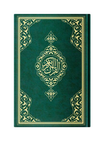 Orta Boy Resm-i Osmani Kur'an-ı Kerim (Özel, Yeşil Kapak, Mühürlü)