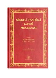 Orta Boy Sikke-i Tasdik-i Gaybi Mecmuası (Mukayeseli) - Thumbnail