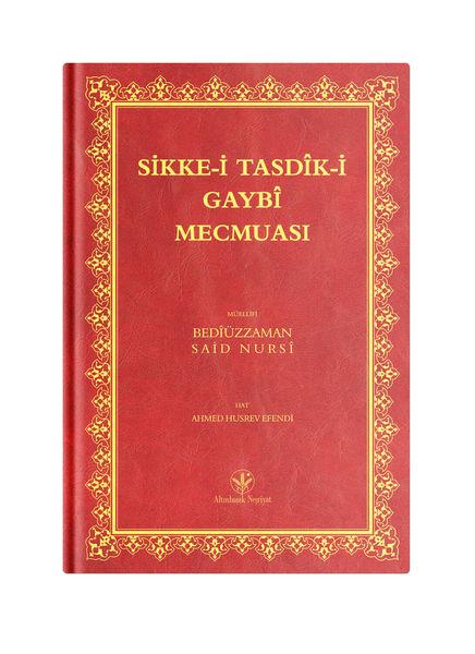 Orta Boy Sikke-i Tasdik-i Gaybi Mecmuası (Mukayeseli)