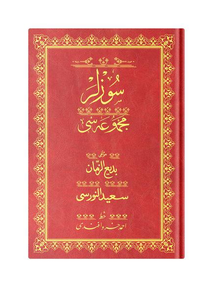 Orta Boy Sözler Mecmuası (Osmanlıca)