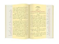 Orta Boy Tılsımlar Mecmuası (Osmanlıca) - Thumbnail