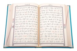 Orta Boy Kadife Kuran-ı Kerim (Turkuaz, Güllü, Mühürlü) - Thumbnail