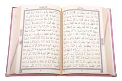 Orta Boy Kadife Kuran-ı Kerim (Pudra Pembe, Güllü, Mühürlü) - Thumbnail