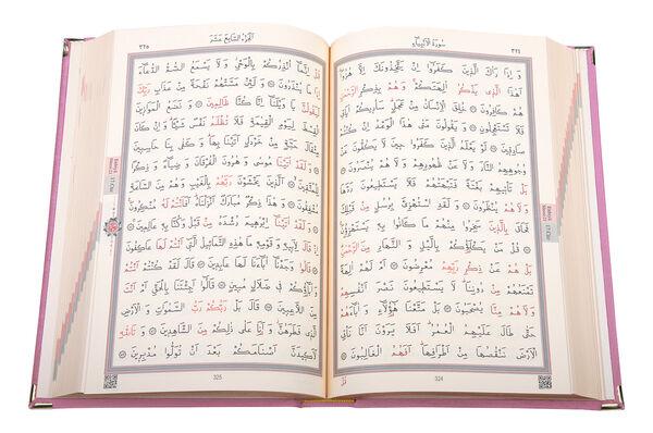 Orta Boy Kadife Kuran-ı Kerim (Pudra Pembe, Güllü, Mühürlü)