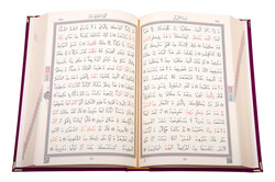 Kadife Kutulu Kur'an-ı Kerim (Orta Boy, Güllü, Kırmızı) - Thumbnail