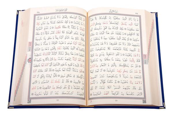 Kadife Kutulu Kur'an-ı Kerim (Orta Boy, Güllü, Lacivert)