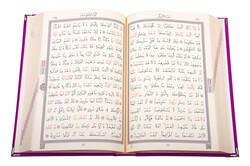 Kadife Kutulu Kur'an-ı Kerim (Orta Boy, Güllü, Mor) - Thumbnail