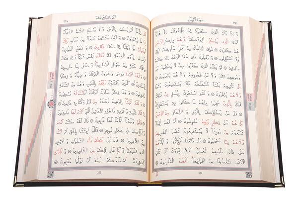 Kadife Kutulu Kur'an-ı Kerim (Orta Boy, Güllü, Siyah)