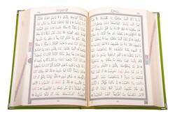 Orta Boy Kadife Kuran-ı Kerim (Yeşil, Güllü, Mühürlü) - Thumbnail