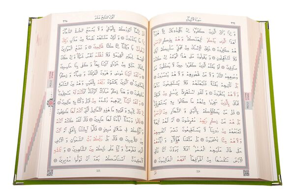 Orta Boy Kadife Kuran-ı Kerim (Yeşil, Güllü, Mühürlü)