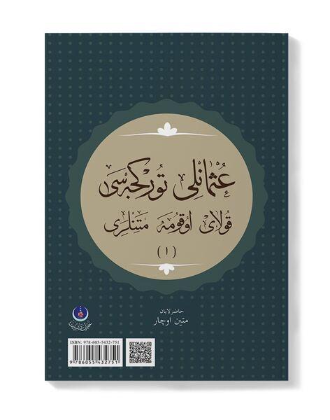 Osmanlı Türkçesi Kolay Okuma Metinleri 1
