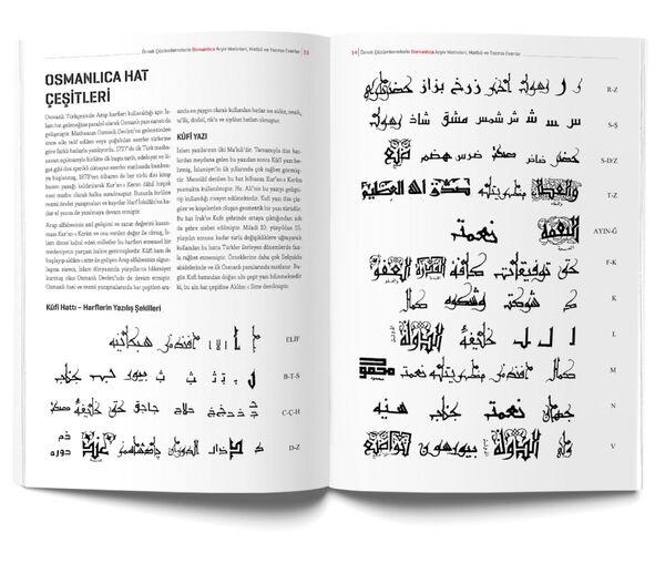 Osmanlıca Edebi Metinler ve Arşiv Belgeleri