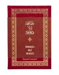 Osmanlıca İmla Kılavuzu - Thumbnail