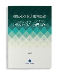 Osmanlıca İmla Müfredatı - Thumbnail