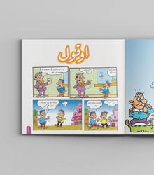 Osmanlıca Karikatür Kitabı GÜLELİM EĞLENELİM - Thumbnail