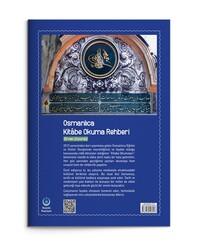 Osmanlıca Kitabe Okuma Rehberi - Thumbnail
