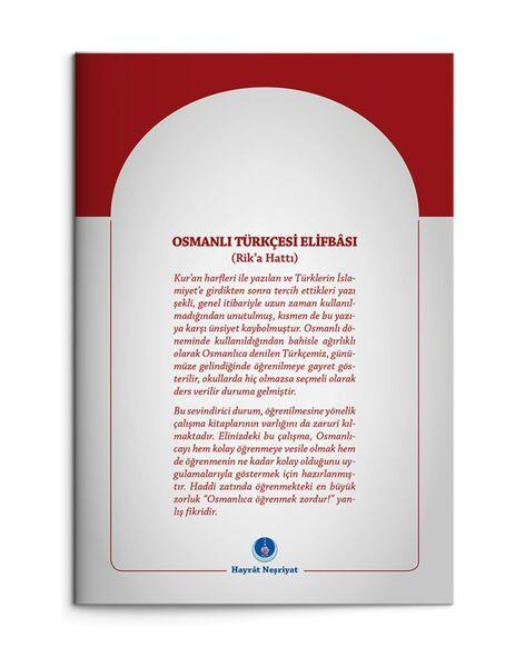 Osmanlıca Türkçesi Elifbası (Rika Hat)