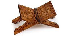 Oymalı Ahşap Rahle (Küçük Boy - 45 cm) - Thumbnail