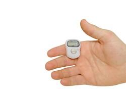 Parmak Zikirmatik (Dijital-Işıksız) - Thumbnail