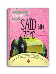 Said Bin Zeyd (r.a.) Peygamberimizin Fedakar Arkadaşı - Thumbnail