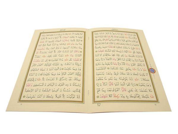 Rahle Boy 30 Cüz Kur'an-ı Kerim (Bez Ciltli, Çantalı, Mühürlü)