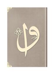 Rahle Boy Kadife Kuran-ı Kerim (Açık Vizon, Elif-Vavlı, Yaldızlı, Mühürlü) - Thumbnail
