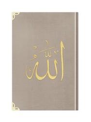 Rahle Boy Kadife Kur'an-ı Kerim (Açık Vizon, Nakışlı, Yaldızlı, Mühürlü) - Thumbnail