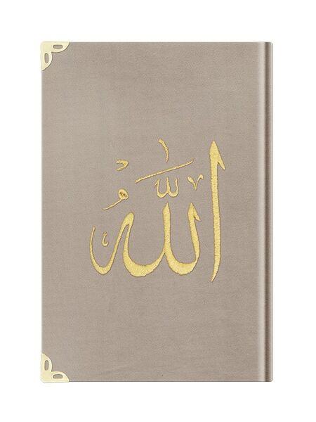 Rahle Boy Kadife Kur'an-ı Kerim (Açık Vizon, Nakışlı, Yaldızlı, Mühürlü)