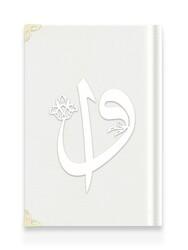 Rahle Boy Kadife Kuran-ı Kerim (Beyaz, Elif-Vavlı, Yaldızlı, Mühürlü) - Thumbnail